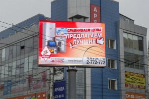 Уличный рекламный видеоэкран 6х4м