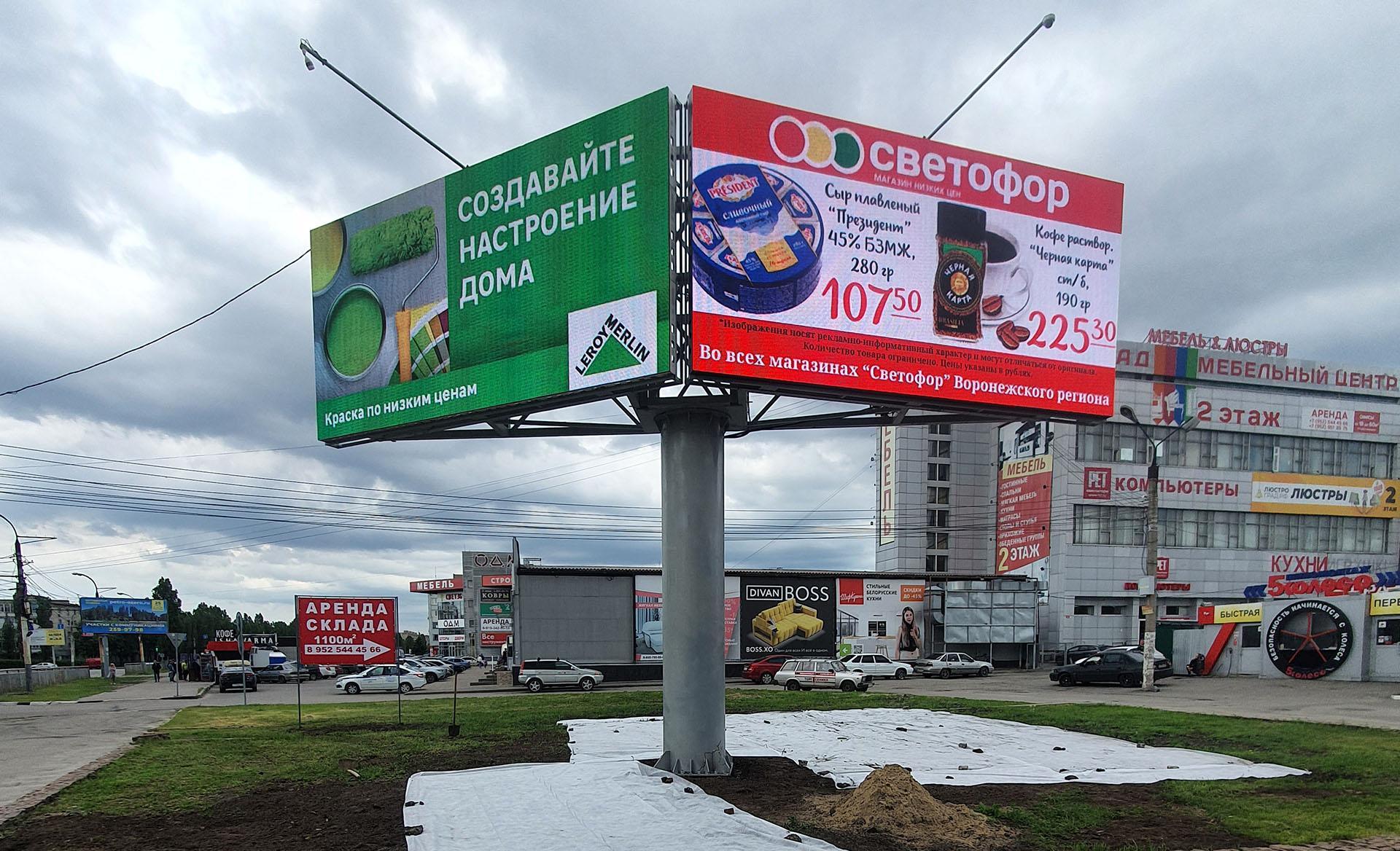 Первый суперсайт с видеоэкранами в Воронеже