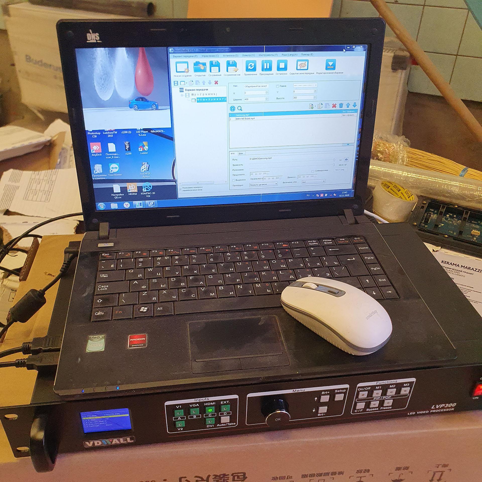 Процессор для масштабирования изображения